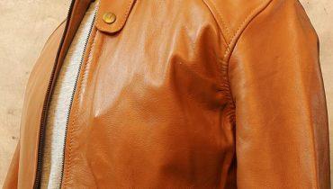 Áo da thật – sự lựa chọn của mọi thời đại